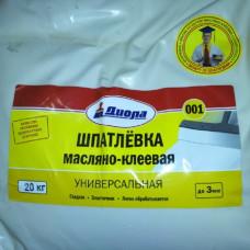"Шпатлёвка ""ДИОЛА"" Д-001 (масляно-клеевая), 20кг"