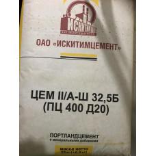 ЦЕМЕНТ Марка-400 , 25 кг мешок ОАО ИСКИТИМЦЕМЕНТ