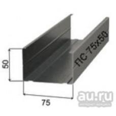 Профиль потолочный П 75-50-3000 - 0.55 мм усиленный