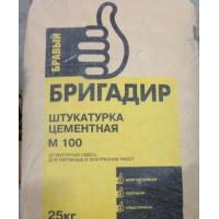 БРАВЫЙ БРИГАДИР  смесь М-100 (25кг)  для штукатурных и кладочных работ внтури и снаружи помещений