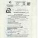 ЦЕМЕНТ М-400, 50 кг мешок купить в Новосибирске