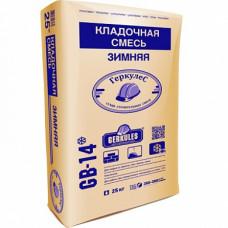 """Кладочная смесь зимняя """"Геркулес"""", 25кг. GB-14Z"""