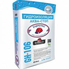 Гидроизоляция АКВА/Стоп Геркулес 25 кг. GH-106