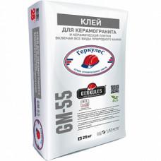 Клей Геркулес для керамогранита 25кг. GM-55