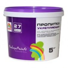 ПРОПИТКА РАДУГА - 27, 5 КГ