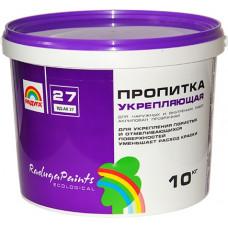 РАДУГА 27 Пропитка грунтовка  укрепляющая 10 кг