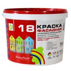 """Краска ВДАК """"Радуга 18"""", акриловая фасадная 13кг"""